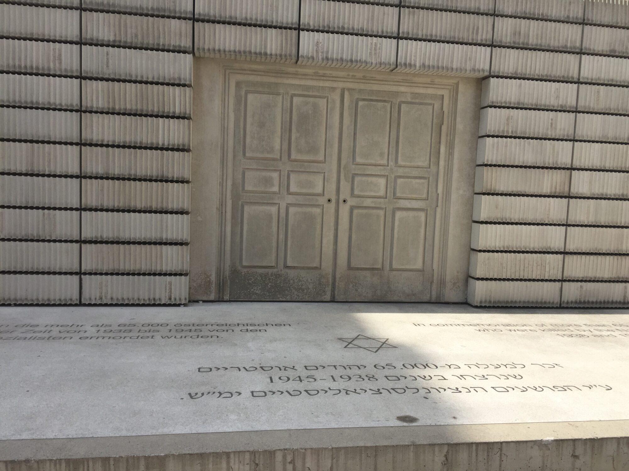 Stone Jewish memorial